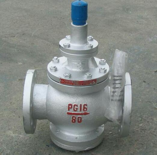 蒸汽减压阀价格蒸汽减压阀厂家