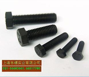 现货12.9外六角DIN933全牙螺栓