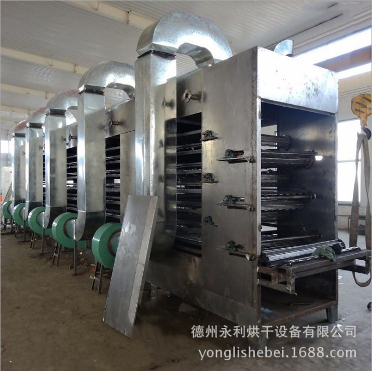 山东煤泥烘干机 大型多层烘干机 工业染料干燥设备