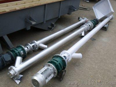管式螺旋输送机-可大角度输送-沧州重诺