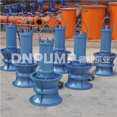 天津潜水轴流泵生产厂家