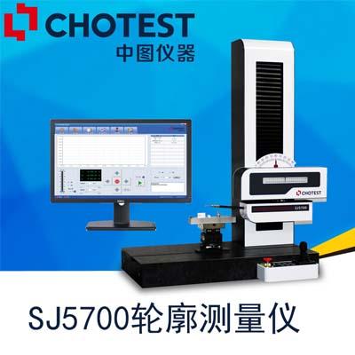 轮廓测量仪,SJ5700轮廓仪,中图仪器轮廓仪