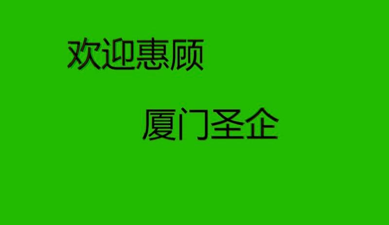 6GK1503-3CB00(光端机)