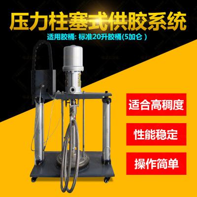清溪双压力供胶系统塘厦5加仑油脂供胶机凤岗气动式供胶机械