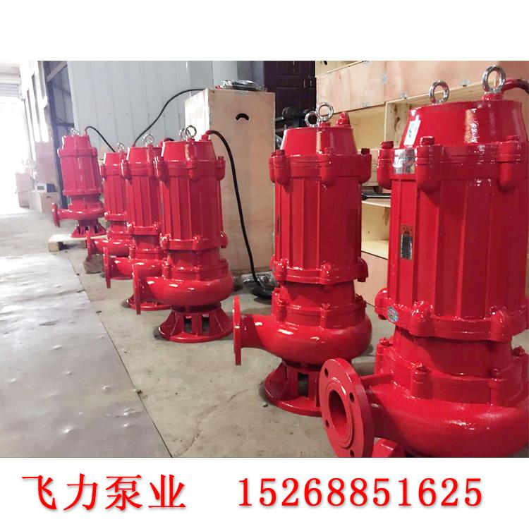 WQR耐高温排污水泵25WQR5-18-0.75出口58个国家和地区无阻塞自吸排污泵