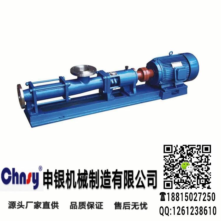 G40-2不锈钢食品级螺杆泵 高粘度浓浆泵 (配防爆电机无级调速电机)