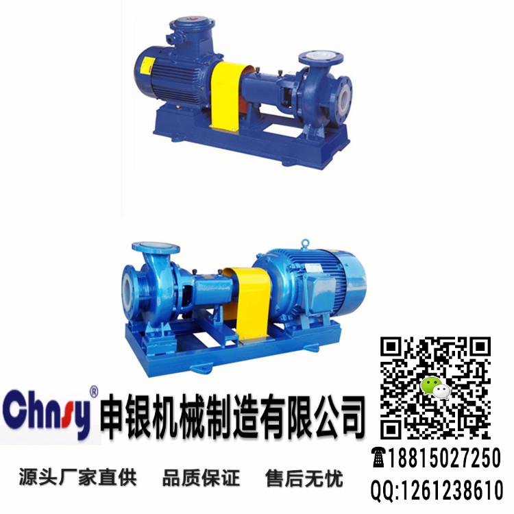 IHF氟塑料耐腐蚀化工泵 衬F46防爆化工泵源头厂家