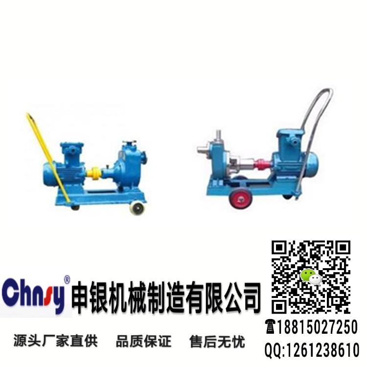 JMZ移动式防爆自吸酒精泵 优质304不锈钢自吸泵制造商