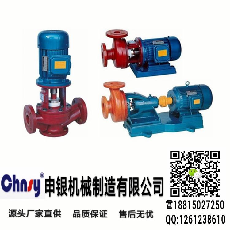 耐酸玻璃钢泵 玻璃钢化工离心泵 防爆玻璃钢泵源头厂家