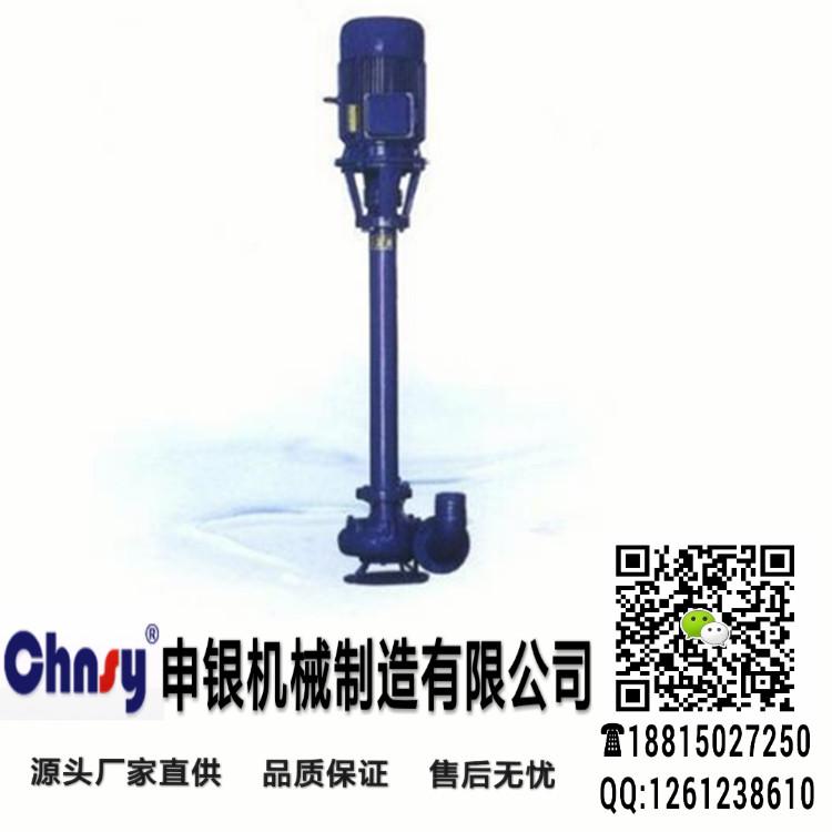 NL立式长轴铸铁泥浆泵 不锈钢泥浆泵 防爆泥浆泵源头厂家