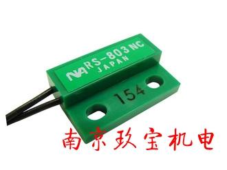 原装RS-002SH日本NA接近开关南京玖宝机电供应