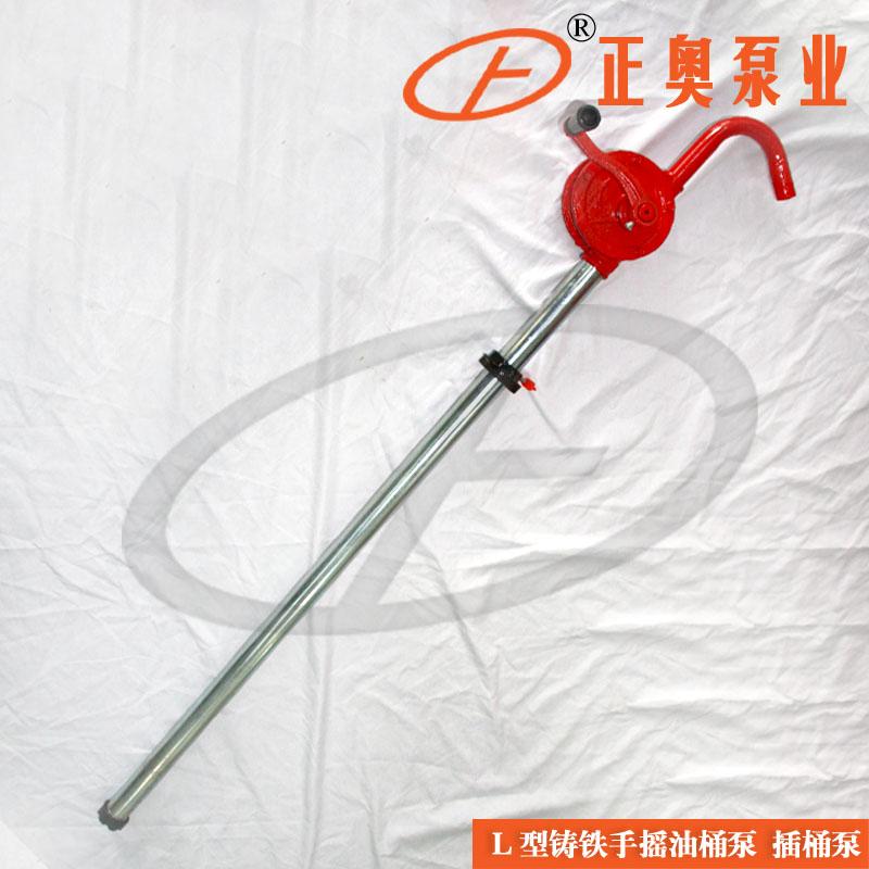 L型铸铁手摇油桶泵