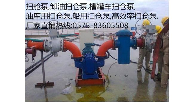 转子泵厂家凸轮转子泵厂家 HZB活塞转子泵厂家旋转活塞泵厂家 TRP活塞泵厂家扫舱泵厂家