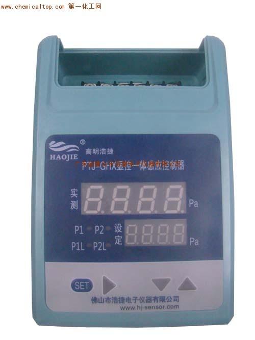 水塔水位PID调整传感器,水位PID调整补水系统水位控制器