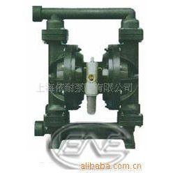 供应依耐QBY工程塑料隔膜泵