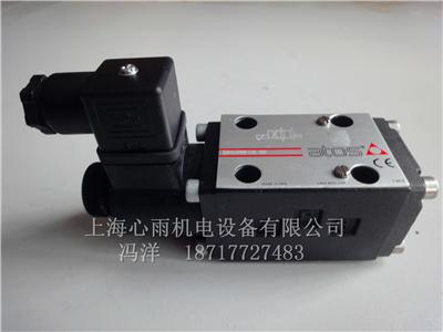 DHZA-A-051-S3/M/7 21阿托斯ATOS比例换向阀
