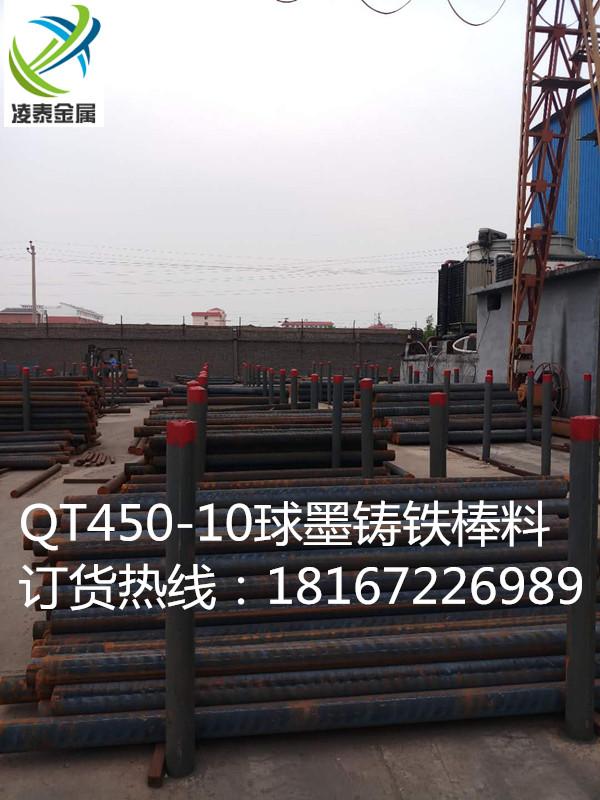 连铸球铁厂家 QT500-7铁棒 铸铁棒纯铁棒