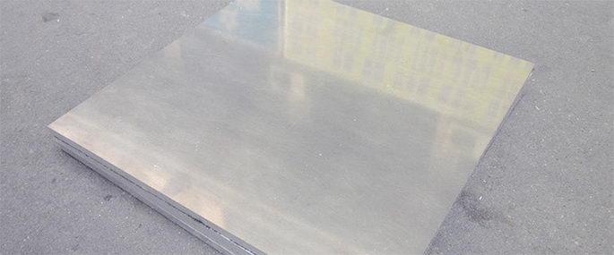 6063贴膜铝板 国标铝板 半导体专用铝板