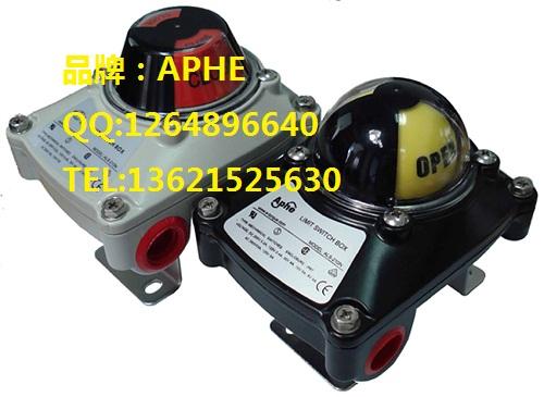 现货供应ALS-200M机械式2*SPDT