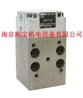 APCO-5-A2日本SR电磁阀油压切换阀南京玖宝供应
