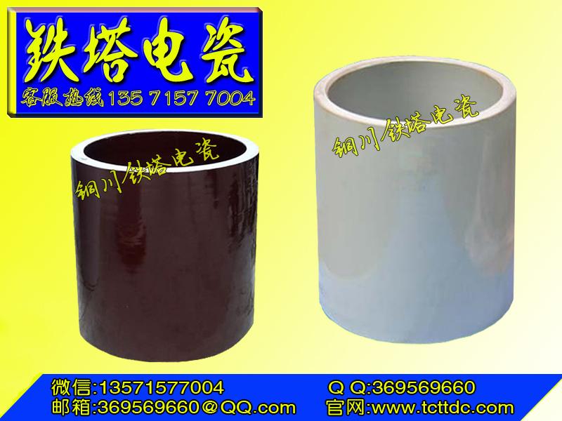 7278-C支撑瓷套7272瓷套筒7410锥形瓷套7425(XTL/J09627)