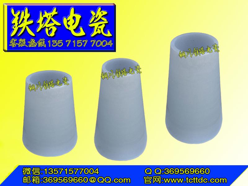 电除雾器锥形石英管湿电除尘锥形石英套管