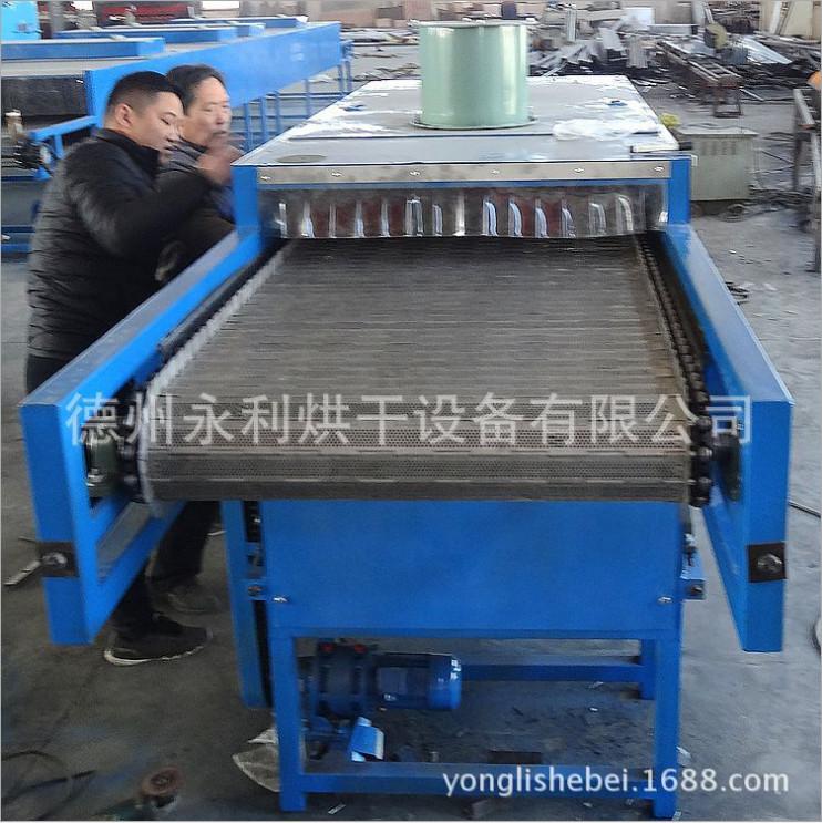 非标定制粉皮烘干机 食品烘干机 不锈钢链板干燥设备