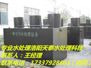 三门峡罐头食品加工污水处理 污水处理设备运行成本低