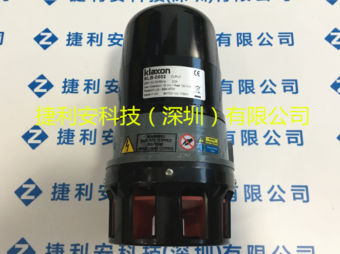 Klaxon SLB-0002 电笛真实现货实物可看