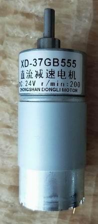 XD-37GB555