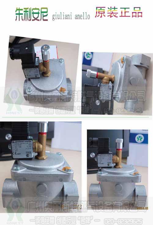 MSV34/6B意大利进口朱丽安妮电磁阀常开型