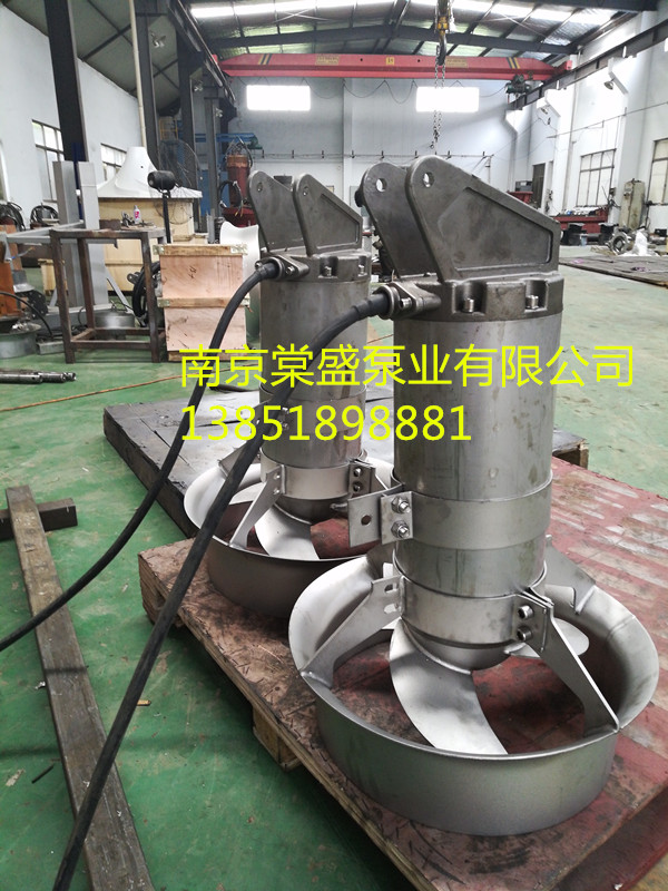 QJB10/12-620/3-480/S潜水混合搅拌机蓝洲牌质量保证