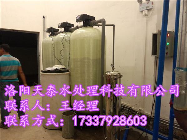 周口饮料加工浮动床式全自动软化水设备专利产品资质齐全