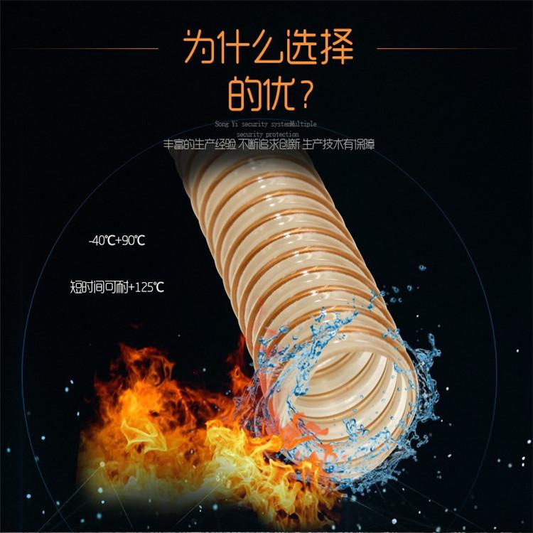 PU耐热风管 PU高级吸尘软管 PU透明耐磨软管 土木吸尘管