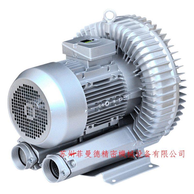 塑料机械专用高压鼓风机