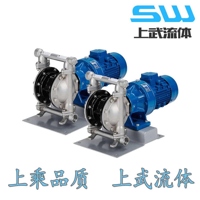 DBY3型电动隔膜泵 耐腐蚀电动隔膜泵