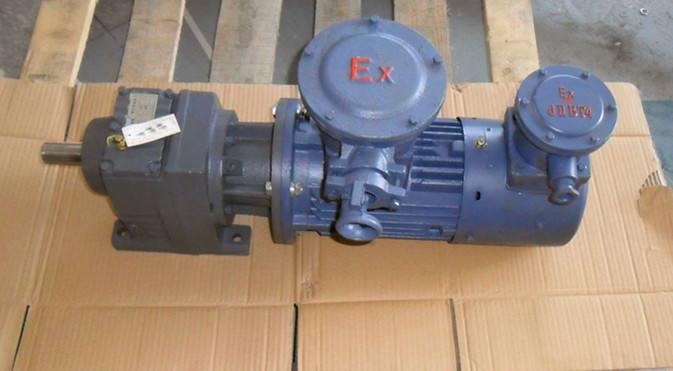 GH28-2200-180S优昂防爆齿轮减速电机