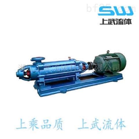 D型多级离心泵 D型多级泵 卧式多级泵