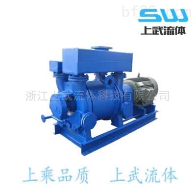 2BE型水环式真空泵 单级单作用卧式真空泵