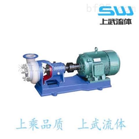 FSB型氟塑料离心泵 氟塑料化工泵 耐腐蚀化工泵