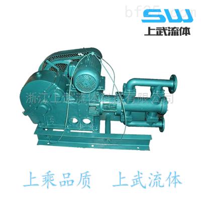 WBR型高温往复泵 高压往复泵 铸铁往复泵