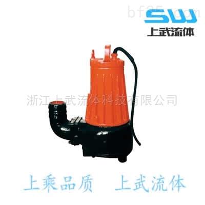 AS型撕裂式潜水排污泵 AS型潜水泵 潜水泵厂家