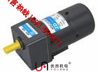 4IK25RGN-CM微型调速减速电机,包装机器常用90W调速减速电机