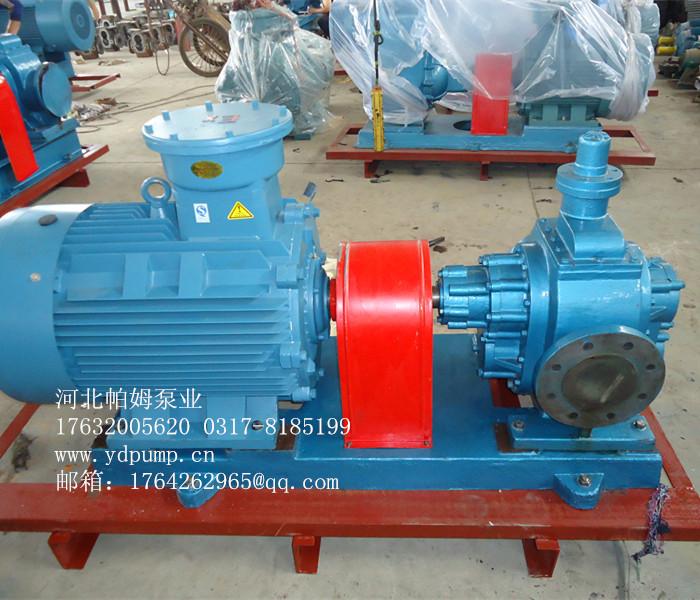 高粘度泵树脂输送泵不锈钢高粘度泵稠油泵