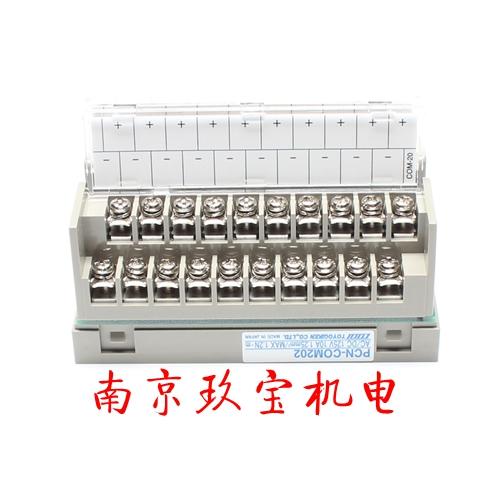 PCN7-4F40日本TOYOGIKEN端子台供应