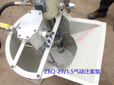 ZBQ-27/1.5矿用气动注浆泵行业 ZBQ气动注浆泵