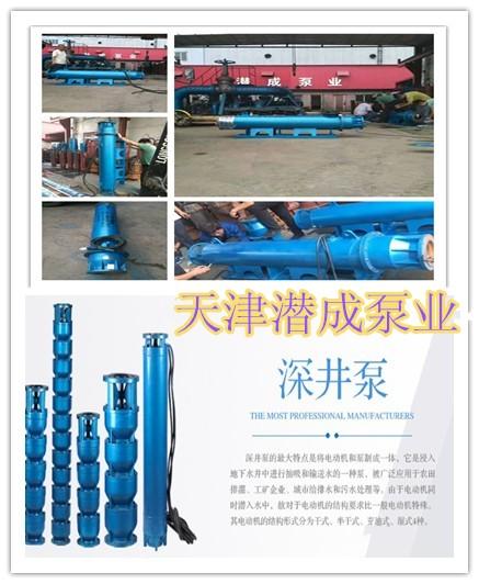 200QJW20-189-18.5KW卧式潜水泵天津水泵厂家直销