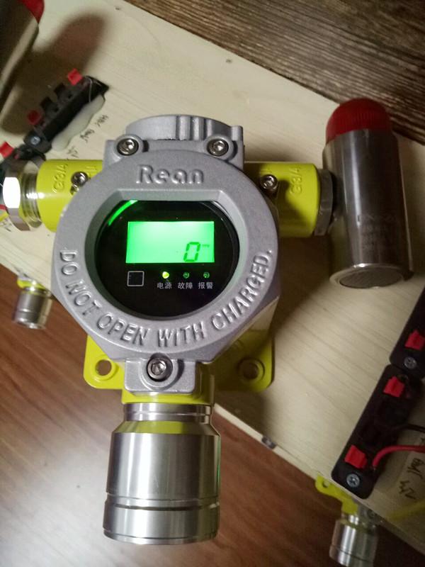 传感器带声光报警 固定式氢气气体探测器