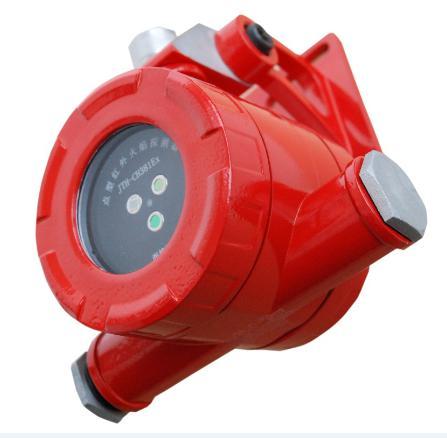 点型红外火焰探测器  快速检测火灾初期