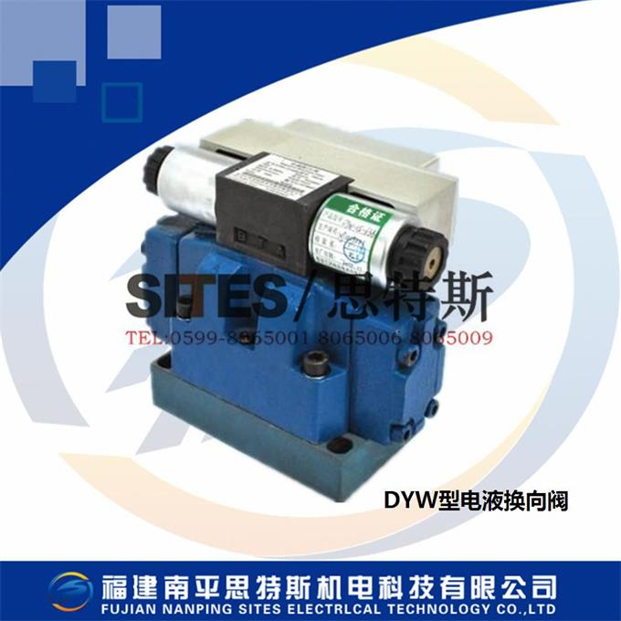 DYW电液换向阀DYW-15-63